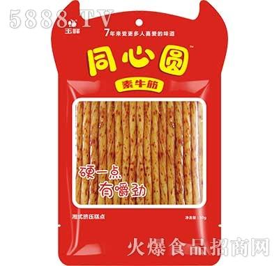 玉峰食品同心圆麻辣食品