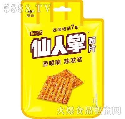 玉峰食品仙人掌面片麻辣食品
