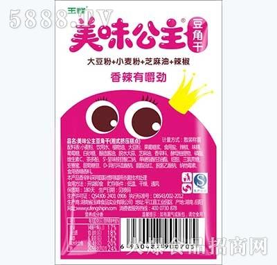玉峰食品香辣味美味公主麻辣食品