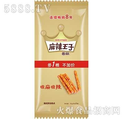 玉峰食品小包装麻辣王子面筋