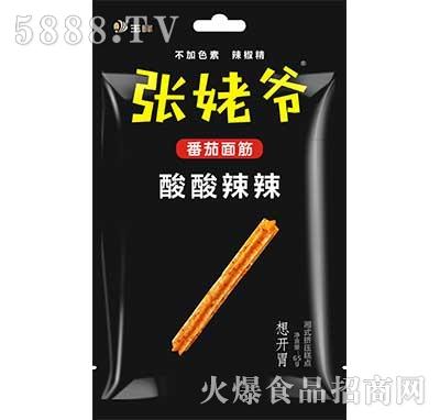 玉峰食品张姥爷番茄味面筋麻辣食品1根排面