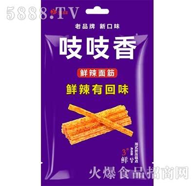 玉峰食品吱吱香鲜辣面筋麻辣食品3度鲜