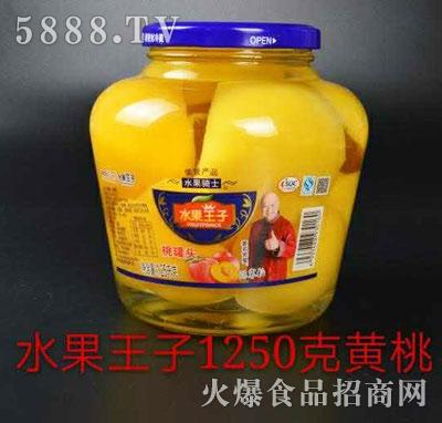 水果王子黄桃罐头1250g