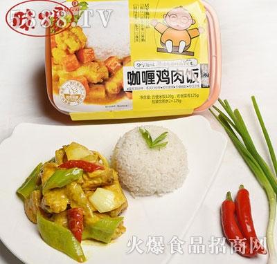 味爆咖喱鸡肉饭