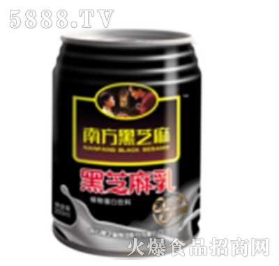 南方黑芝麻乳(单罐250ml)