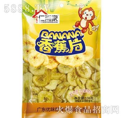 仁尚家香蕉片108g袋装产品图