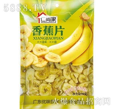 仁尚家香蕉片袋装产品图