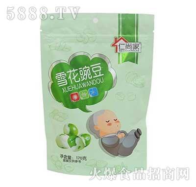 仁尚家雪花豌豆休闲食品170g袋装