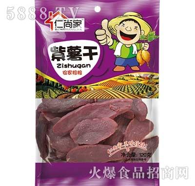 仁尚家120克紫薯干袋装