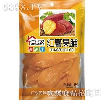 仁尚家红薯果脯168g袋装