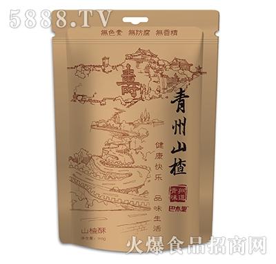 巴木里山楂酥青州山楂袋装