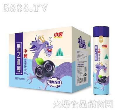 中昱冷榨蓝莓汁饮料375mlX12