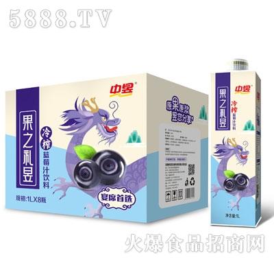 中昱冷榨蓝莓汁饮料1LX8