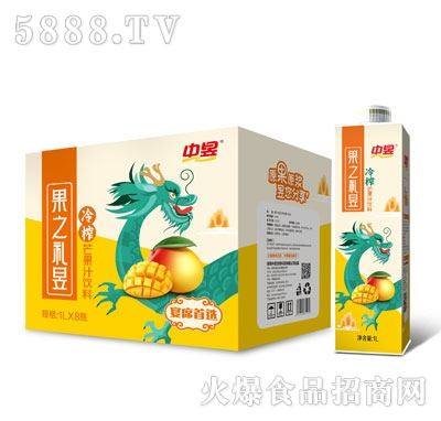 中昱冷榨芒果汁饮料1LX8