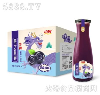 中昱冷榨蓝莓汁饮料1.5LX6