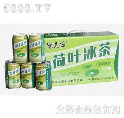 德道源荷叶冰茶植物饮料310mlX12