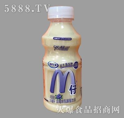M仔蓝莓味发酵乳酸菌350ml