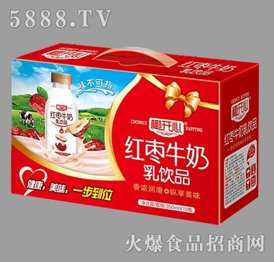 椰开心红枣牛奶乳饮品350mlx10瓶
