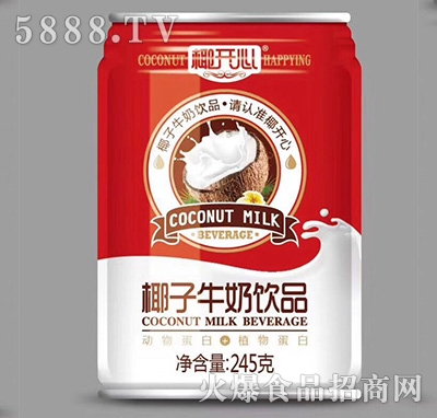 椰开心椰子牛奶245g