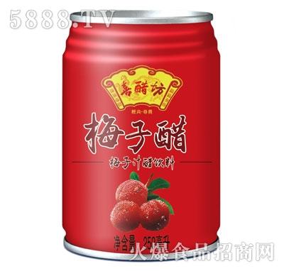 喜醋坊梅子醋250ml