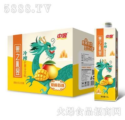 中昱冷榨芒果汁饮料1.5LX6盒