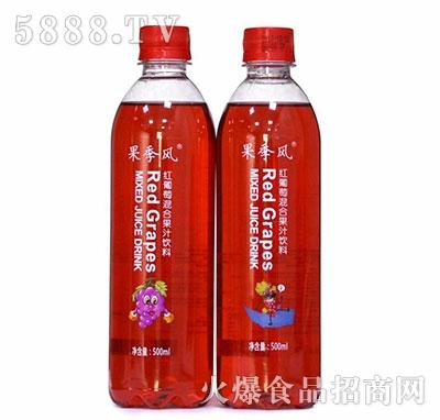 果季风混合果汁500ml