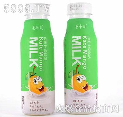 果季风芒果牛奶饮品