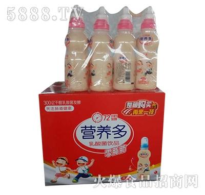 华援营养多乳酸菌箱