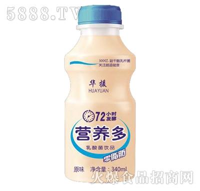 华援营养多乳酸菌340ml