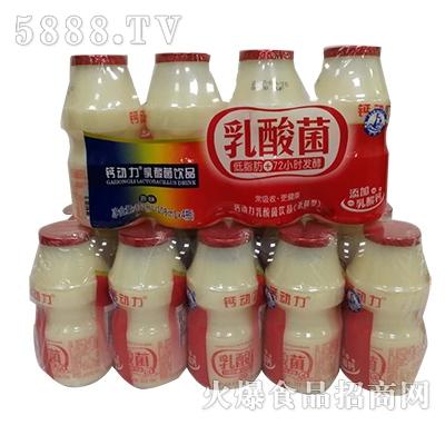 钙动力乳酸菌饮品礼盒(108mlx4瓶)