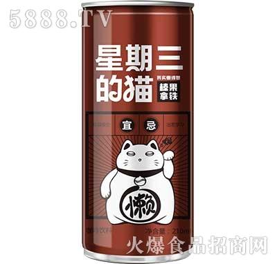 星期三的猫榛果拿铁咖啡饮料210ml