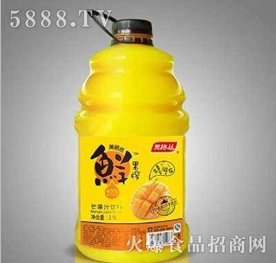 美格丝鲜果榨芒果汁果汁饮料