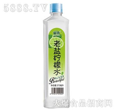 爱雨老盐柠檬水果味饮料375ml