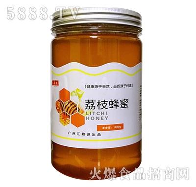 汇蜜源荔枝蜜PET瓶1000g