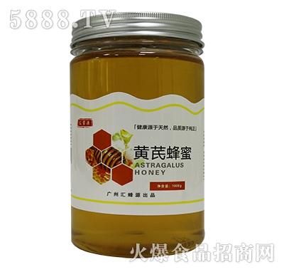 汇蜜源黄芪蜜PET瓶1000g