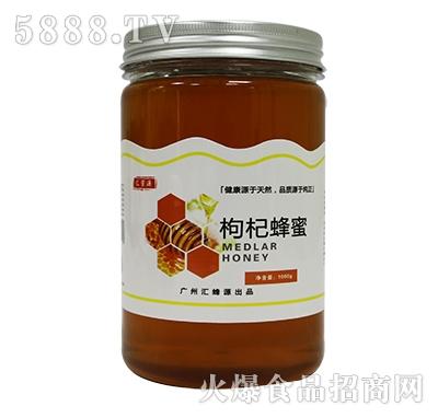 汇蜜源枸杞蜜PET瓶1000g