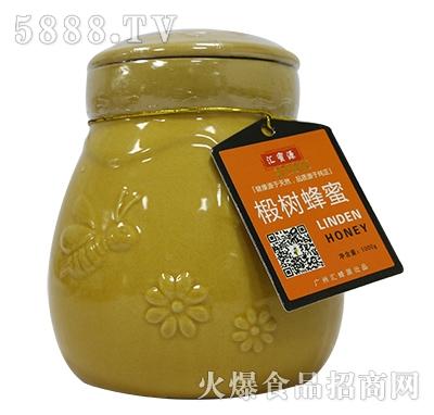 汇蜜源椴树蜜陶瓷瓶1000g