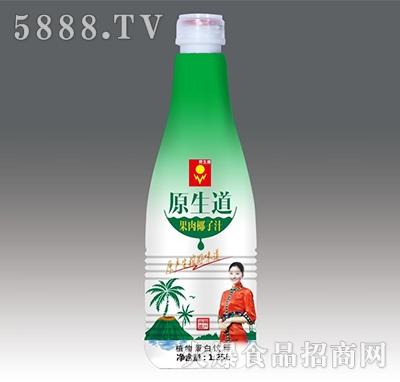 原生道果肉椰子汁1.5L