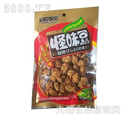 乡村季风怪味豆