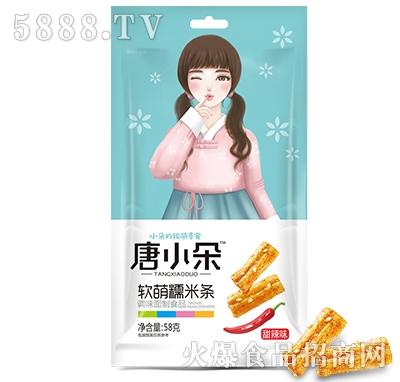 唐小朵软萌糯米条甜辣味58g(袋装)