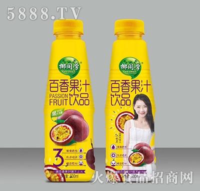 椰同学百香果汁饮品600ml