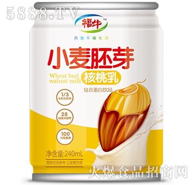 福牛小麦胚芽核桃乳240ml