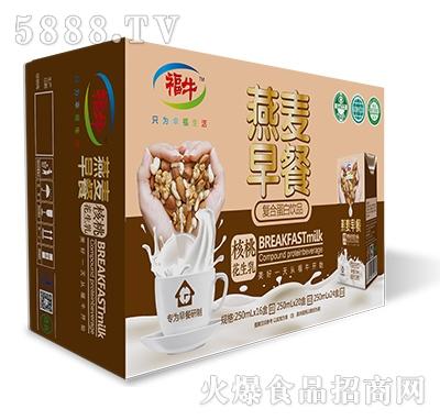 福牛燕麦早餐核桃花生乳250mlx26