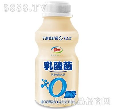 福牛乳酸菌饮品332ml