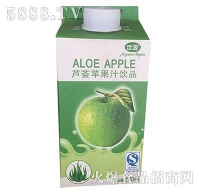 佳源芦荟苹果汁饮品500ml