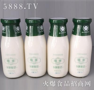 植亲发酵酸奶玻璃瓶新装
