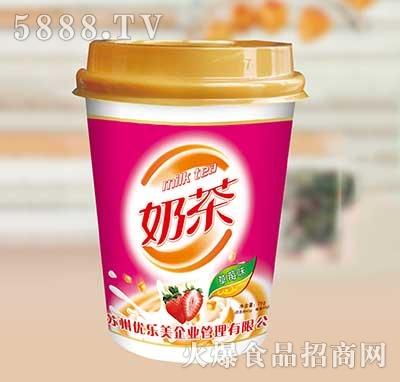优乐美奶茶草莓味75g