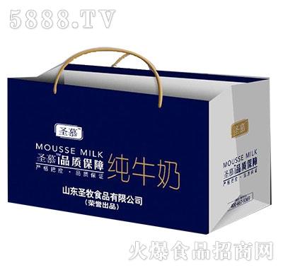 圣慕纯牛奶250nkx12盒手提装