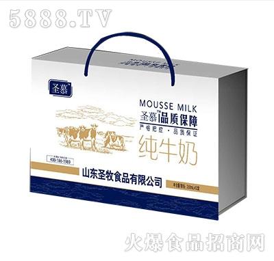 圣慕纯牛奶250nkx12盒礼盒