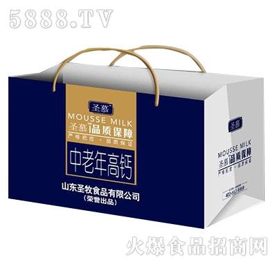 圣慕中老年高钙礼盒